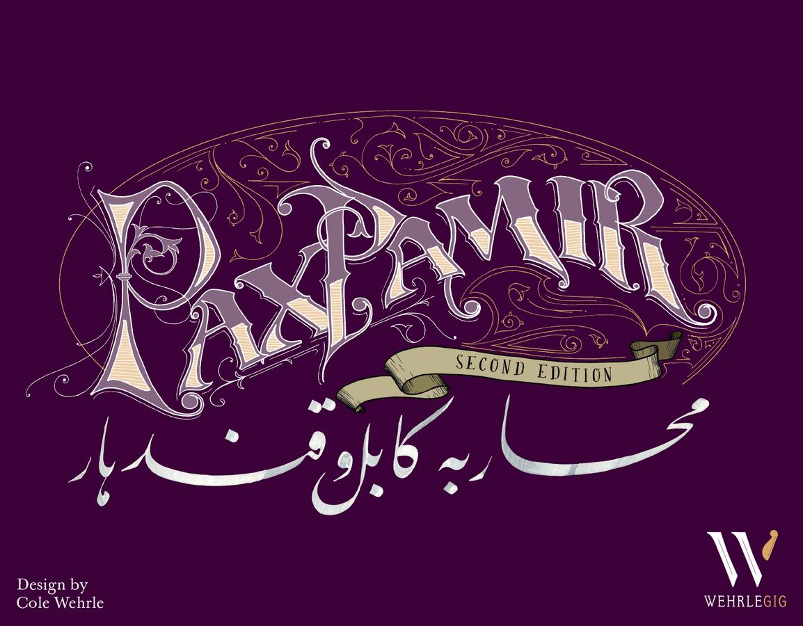 Kickstart This! #196: Pax Pamir Reprint